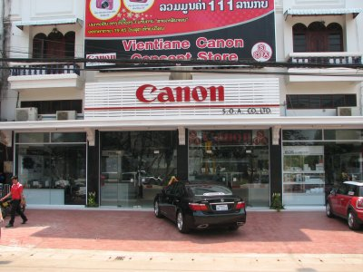 photo canon store Laos